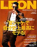mina (2017年6月号) 発行:主婦の友社
