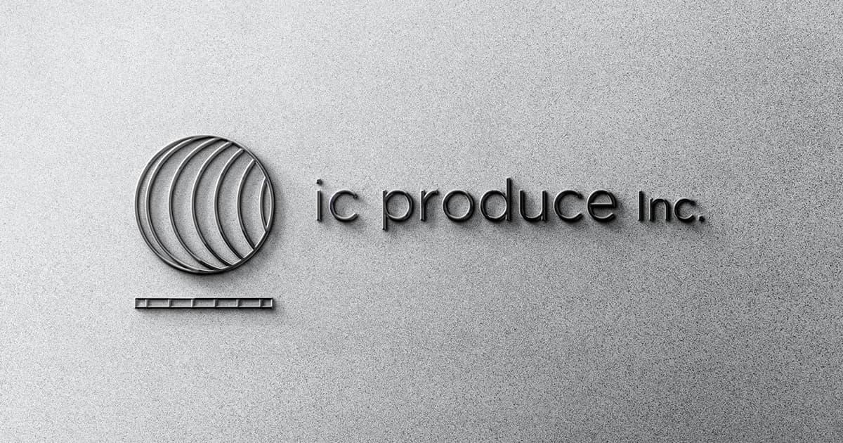 icの二文字に込められた想い