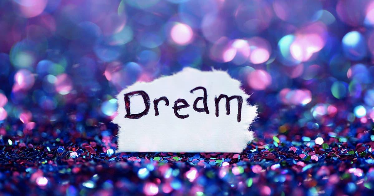夢を叶える第一歩